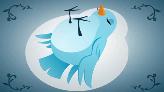 cuenta-de-twitter-off